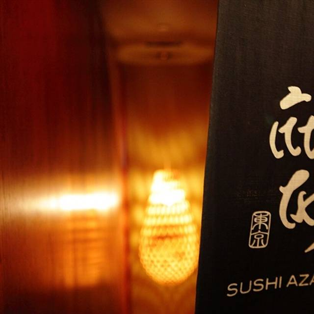 Sushi AZABU, New York, NY