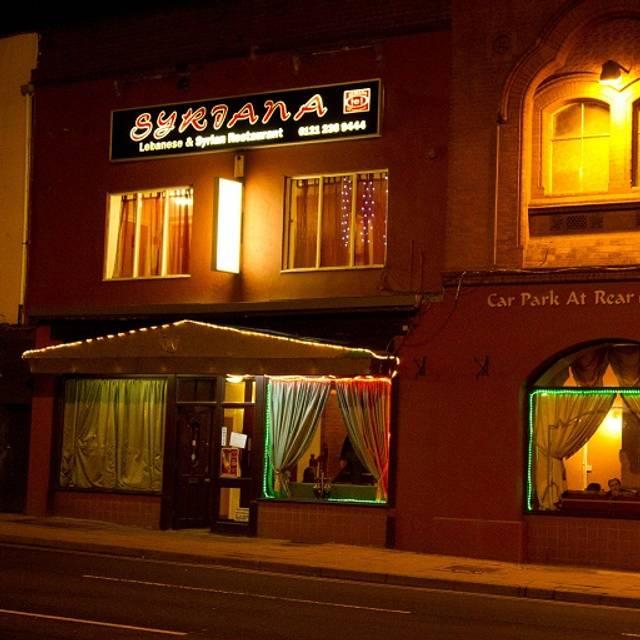 Syriana Lebanese Restaurant Birmingham