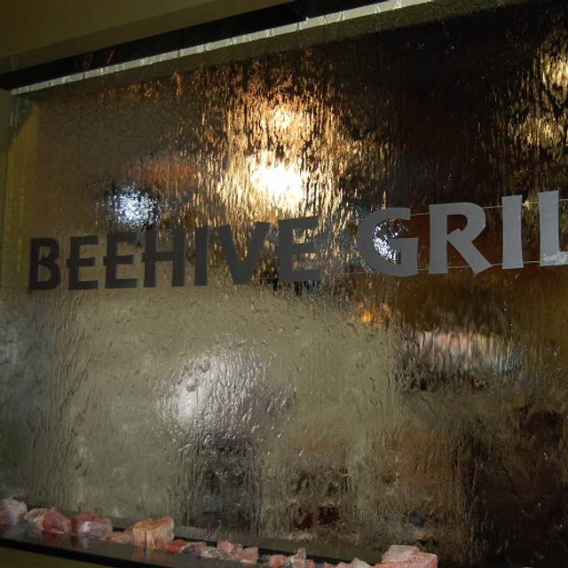 The Beehive Grill - The Beehive Grill, Logan, UT