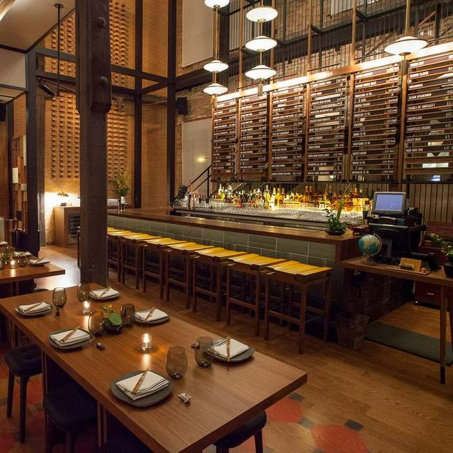 Momotaro chicago il opentable for 0pen table chicago