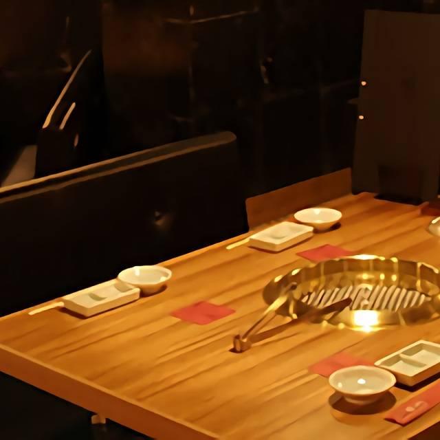 han no daidokoro dogenzaka shibuyaku tokyo opentable