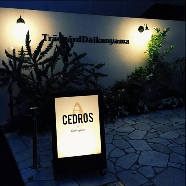 CEDROS, 渋谷区, 東京都
