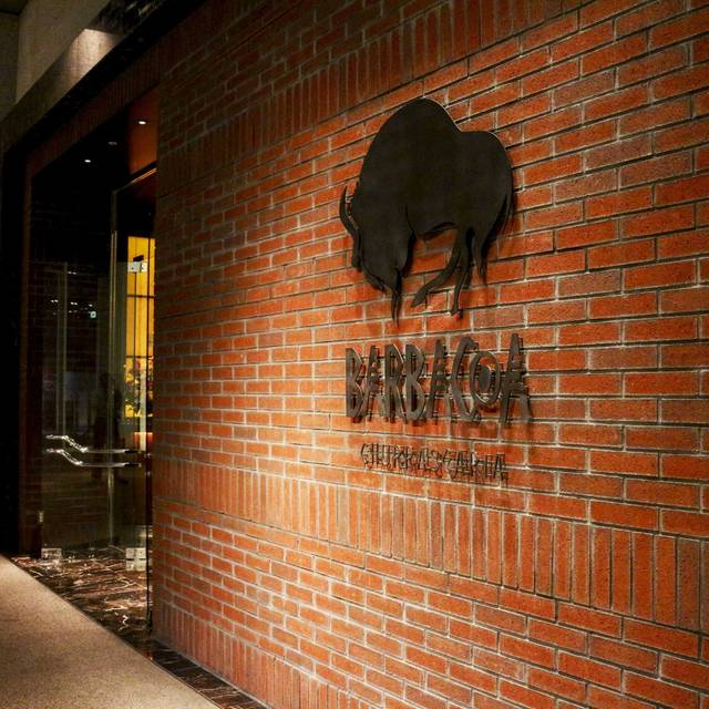 Barbacoa Churrascaria Umeda, Osaka-shiKita-ku, Osaka