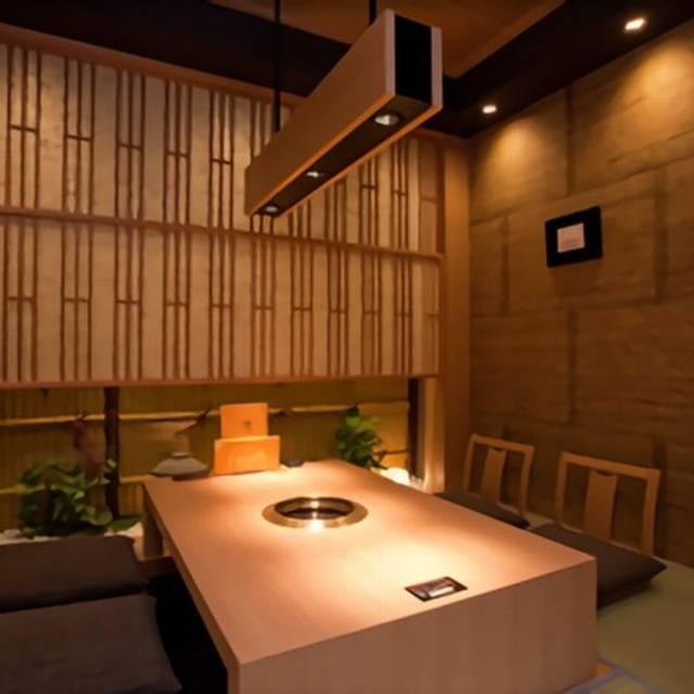 Tendan Gion Royal Floor, Higashiyama-ku, Kyoto-shi, Kyoto