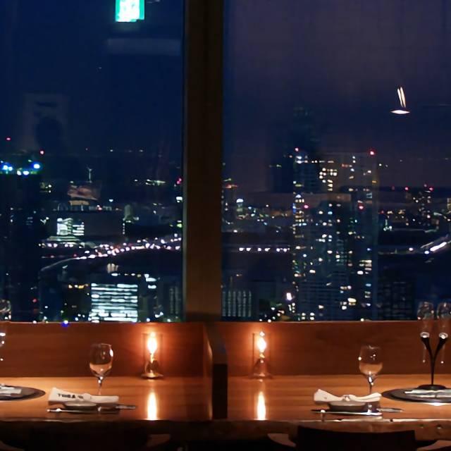 .5 - TORAJI PARAM Shiodome, Minato-ku, Tokyo