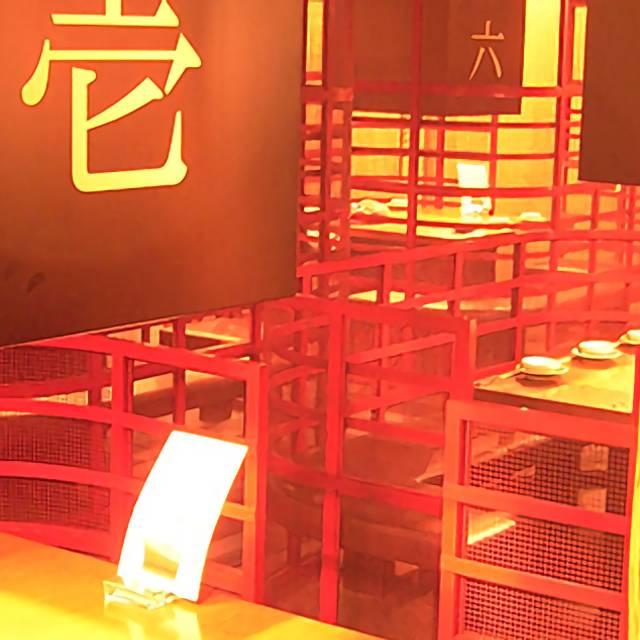 .5 - トラジ 赤坂店, 港区, 東京都