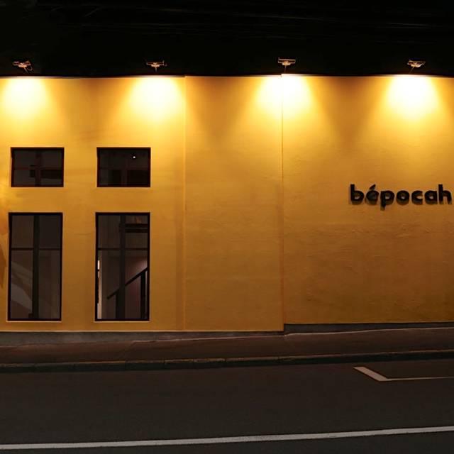 .1 - Bépocah, 渋谷区, 東京