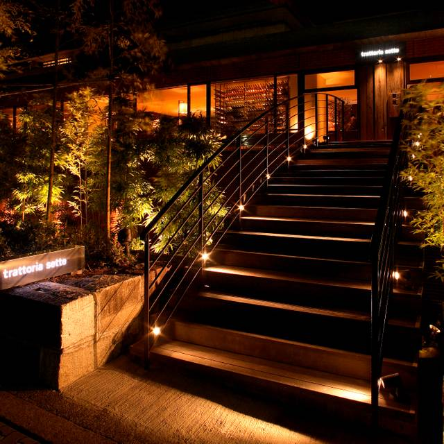 Trattoria Sette - Hyatt Regency Kyoto, 京都市東山区, 京都府
