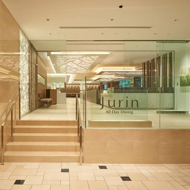 .1 - オールデイダイニング 樹林 - 京王プラザホテル, 新宿区, 東京都