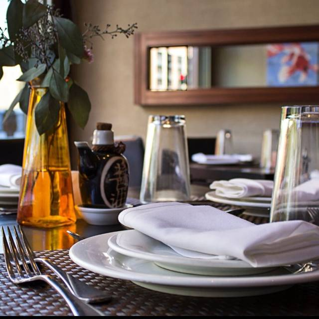 Koi - Koi Fine Asian Cuisine & Lounge, Evanston, IL