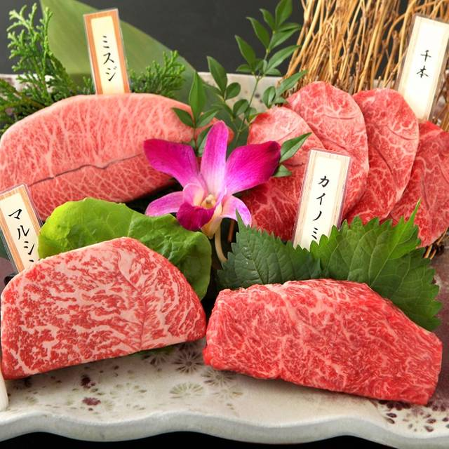 Gu希少 - Kobe Beef Ikuta, Shibuya-ku, Tokyo