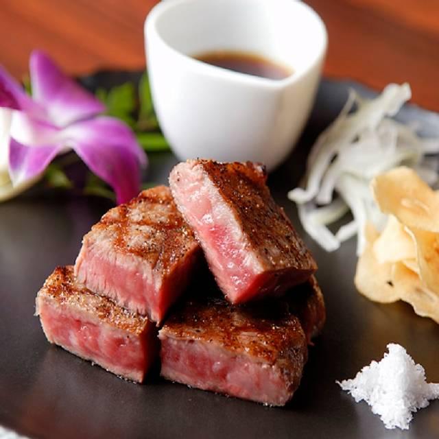 Guフィレ - Kobe Beef Ikuta, Shibuya-ku, Tokyo