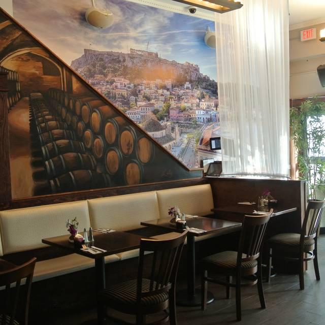 Dining Room  - Acropolis OPA, Buffalo, NY
