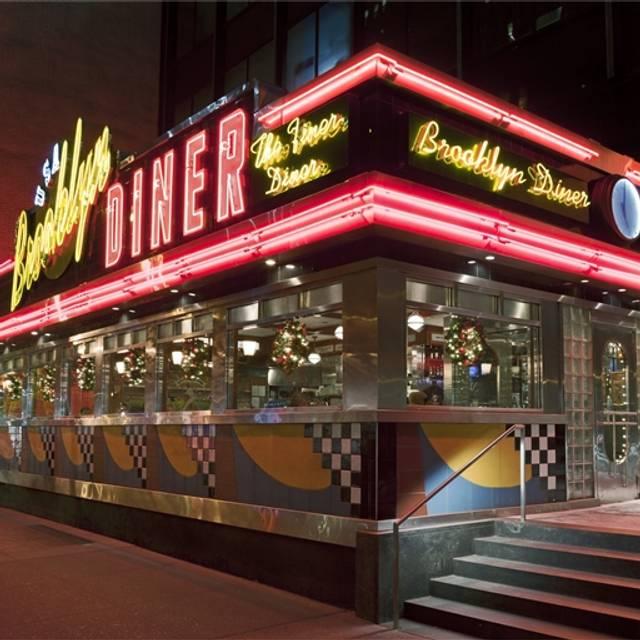 Sonic Restaurant In Brooklyn New York