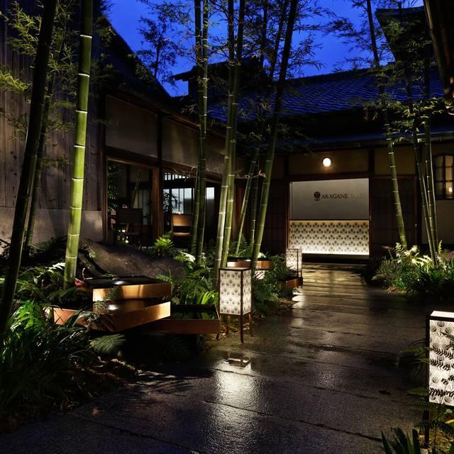 エントランス - Akagane Dining, Higashiyama-ku, Kyoto-shi, Kyoto