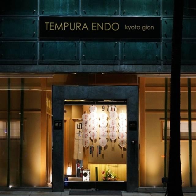 Tempura Endo, Beverly Hills, CA