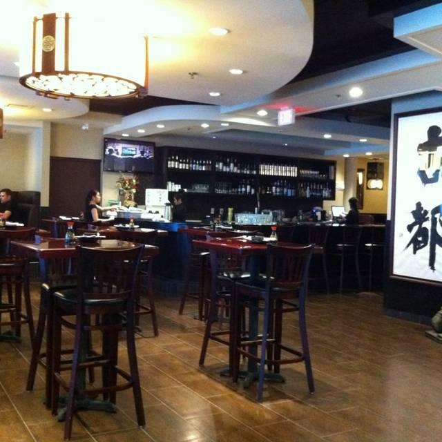 Koto Sushi Lounge, Calgary, AB