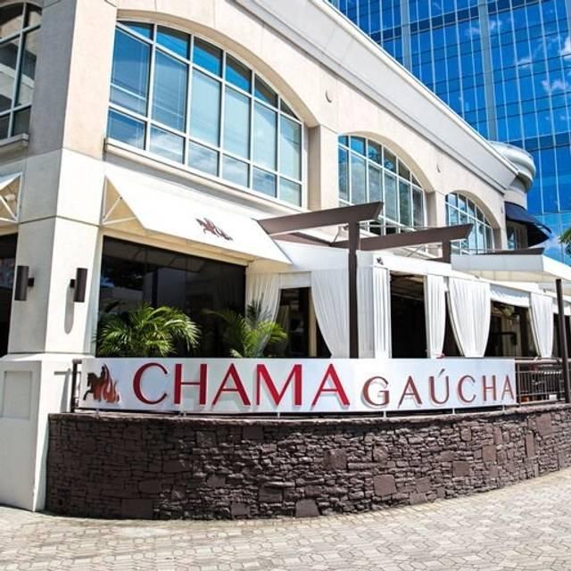 Chama Gaucha- Atlanta, Atlanta, GA