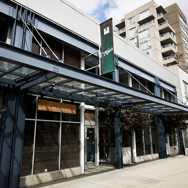 Tojos Exterior - Tojo's Restaurant, Vancouver, BC
