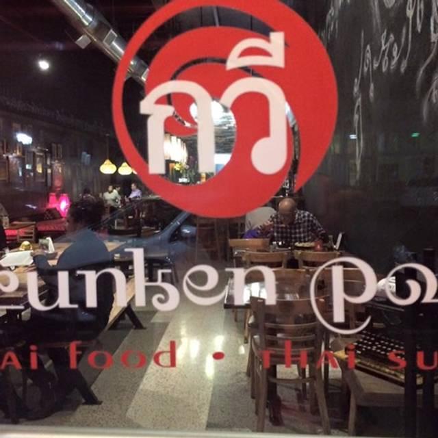 Drunken Poet Cafe Thai Bistro & Sushi Bar, Sarasota, FL