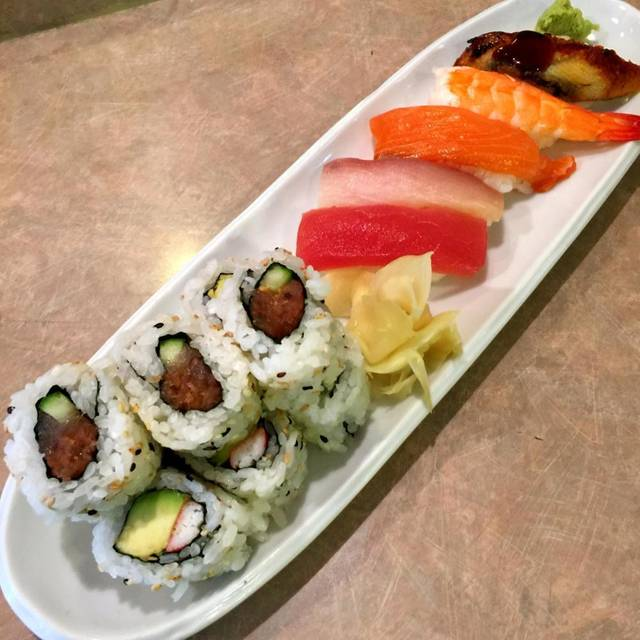 .SinglePlatformR64528I3792 - Matuba Japanese Restaurant, Bethesda, MD