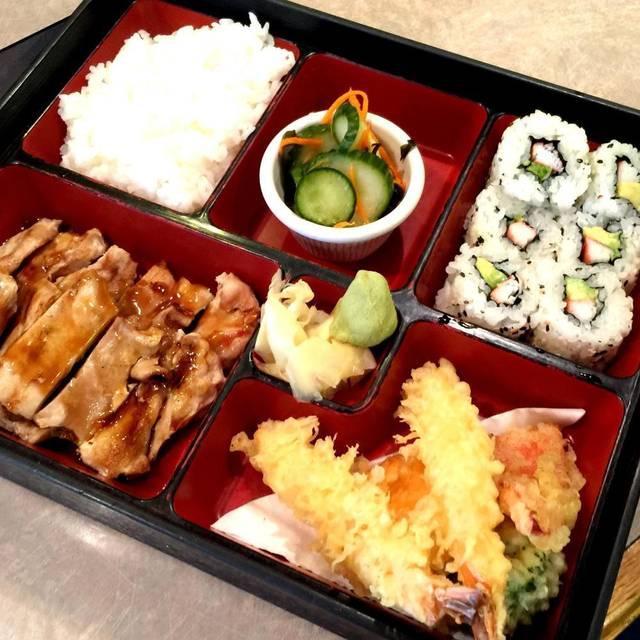 .SinglePlatformR64528I3791 - Matuba Japanese Restaurant, Bethesda, MD