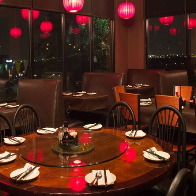 Fortune House Chinese Cuisine