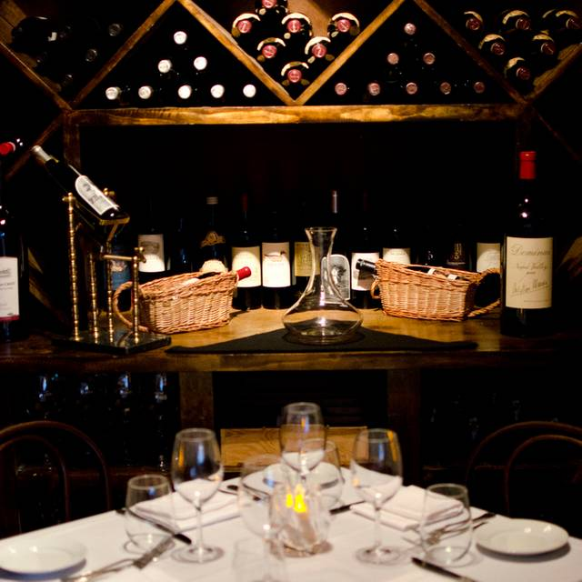Wine Room - Arturo Boada Cuisine, Houston, TX
