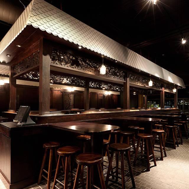 Soy Japanese Restaurant Sydney Nsw