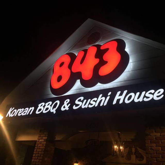 All You Can Eat Sushi >> 843 KOREAN BBQ & SUSHI HOUSE Restaurant - North Charleston, SC | OpenTable