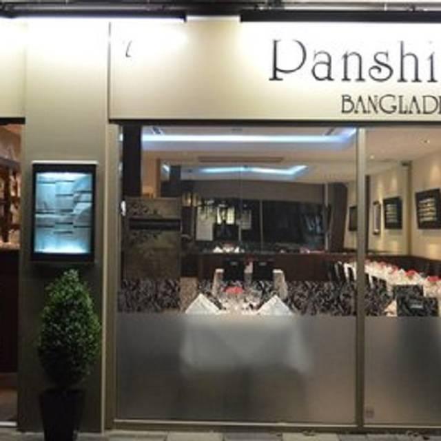 Panshi Hinchley Wood, London