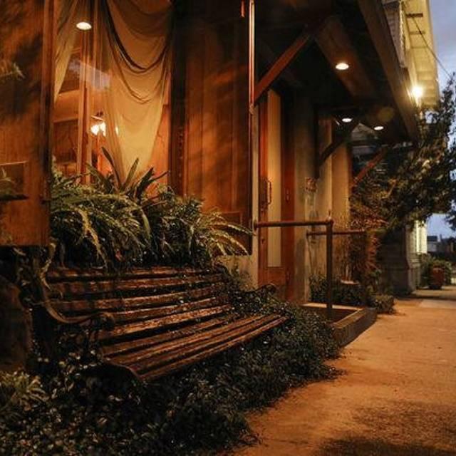 Gautreaus Sidewalk View - Gautreau's Restaurant, New Orleans, LA