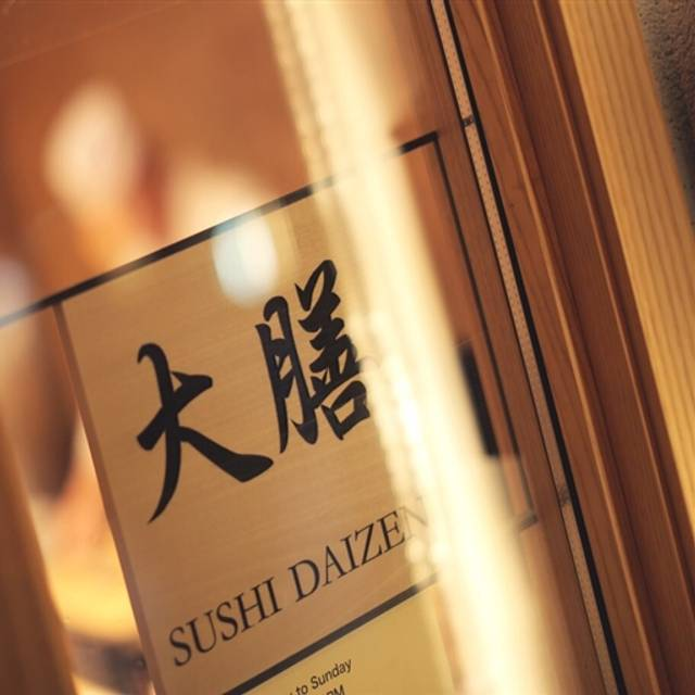 Sushi Daizen, Long Island City, NY