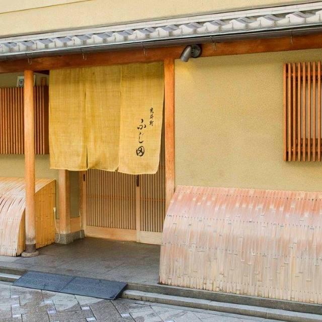 昼外観 - Pontocho Fujita, Nakagyo-ku Kyoto-shi, Kyoto