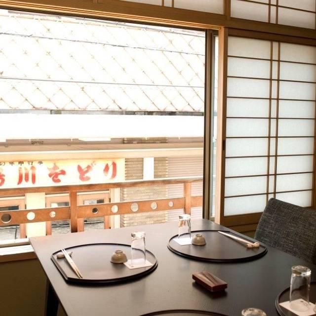 個室 - Pontocho Fujita, Nakagyo-ku Kyoto-shi, Kyoto