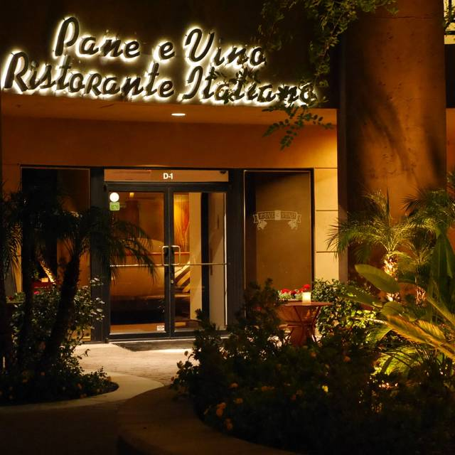 Entrance - Pane e Vino Scottsdale, Scottsdale, AZ