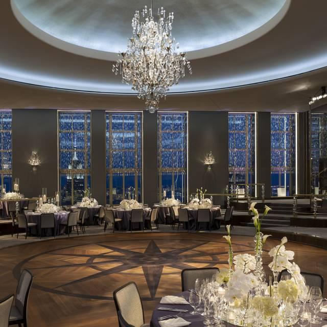 Permanently Closed Rainbow Room Restaurant New York