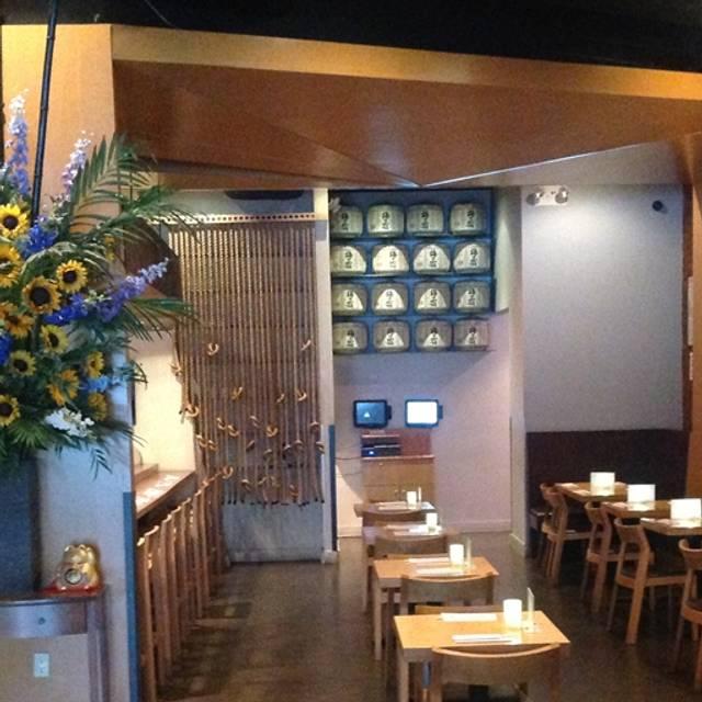 Saki Restaurant - New York, NY