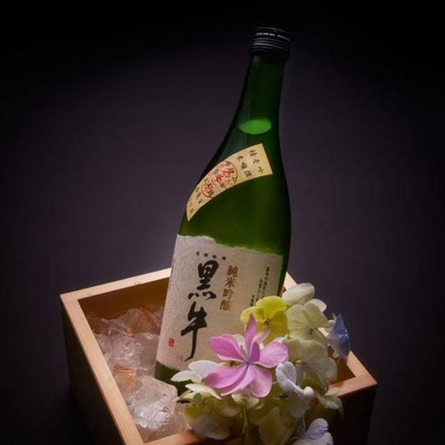 料理⑤ - Akaboshi to Kumagai, Minato-ku, Tokyo