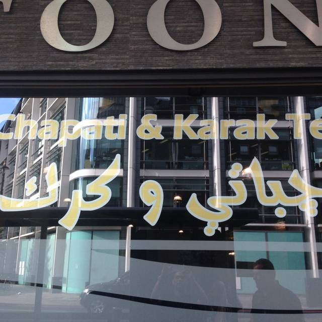 Pakhtoon Restaurant, London