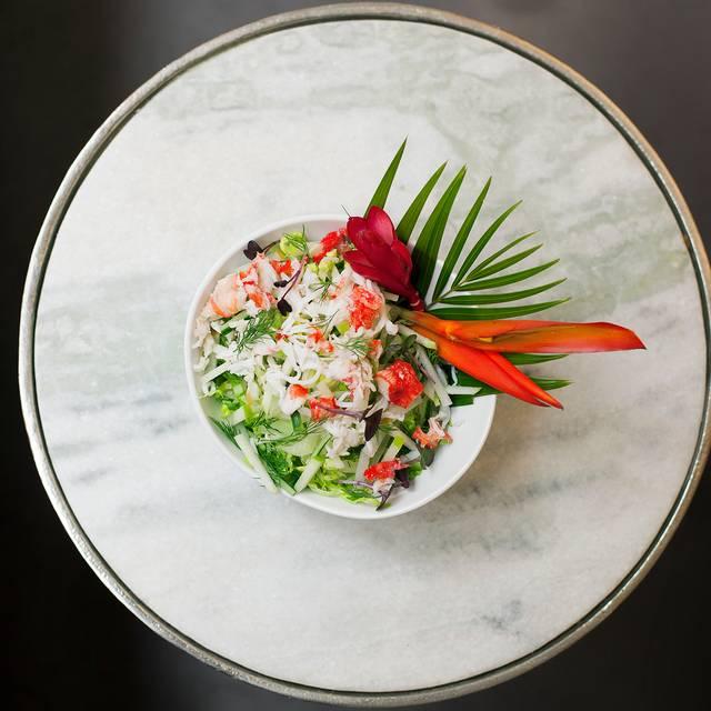 New Katana Restaurant Toronto