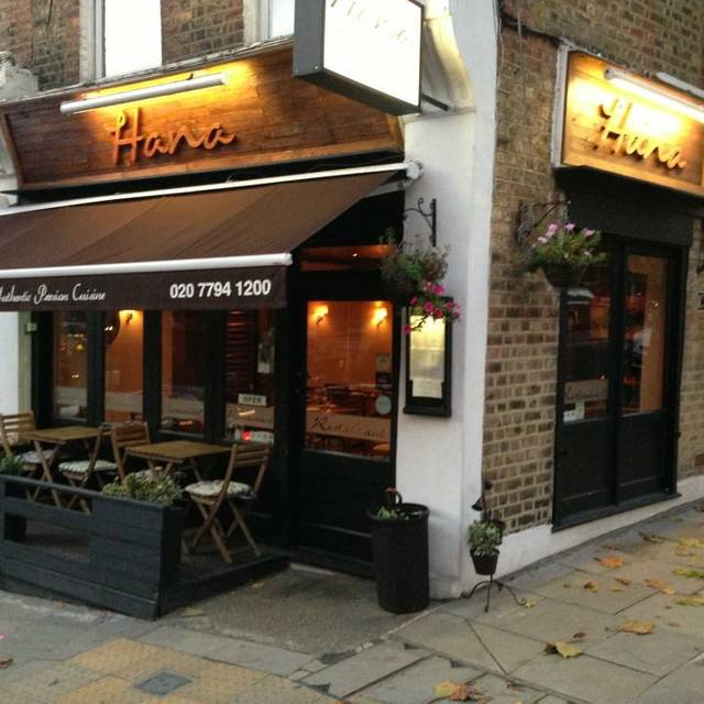 Best Restaurants In West Hampstead Opentable