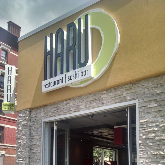 Haru Chelsea - Haru Sushi - Chelsea, New York, NY