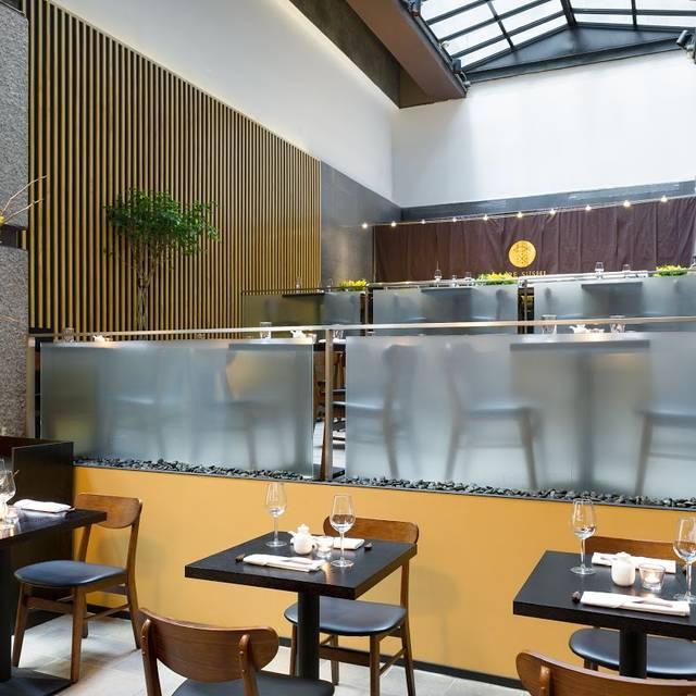 Nare Sushi - Nare Sushi, New York, NY
