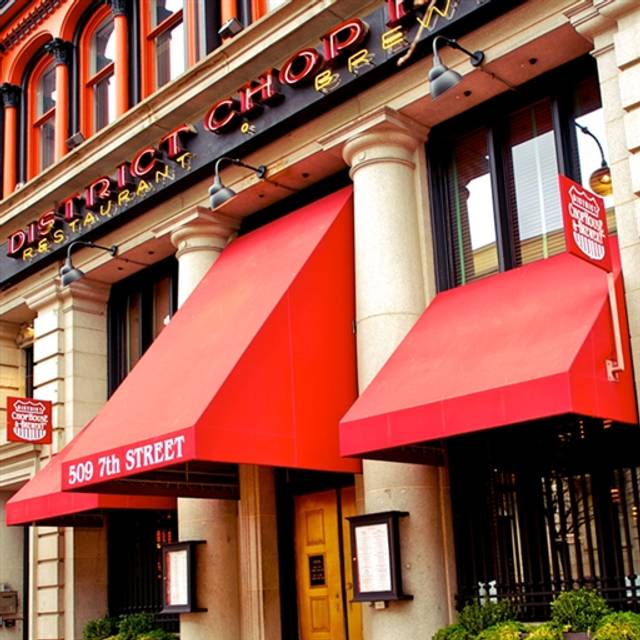 District chophouse restaurant washington dc opentable - Table restaurant washington dc ...