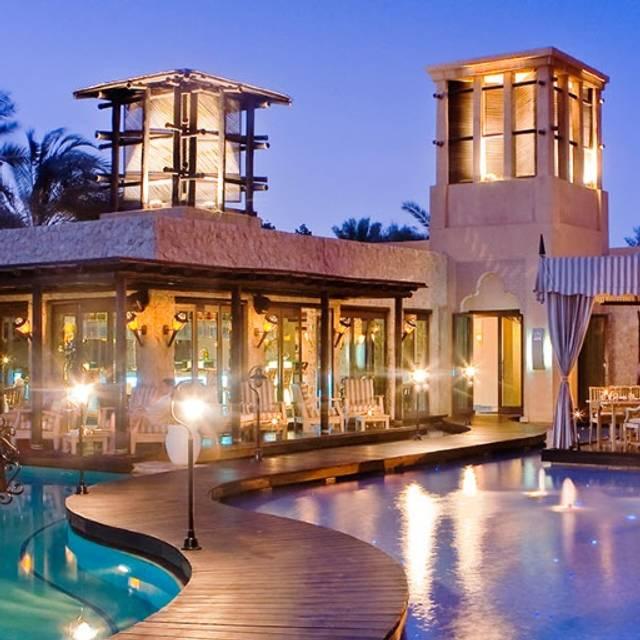 Eauzone - Eauzone - One&Only Royal Mirage, Dubai, Dubai