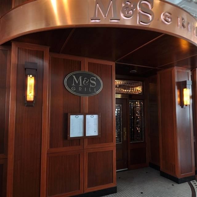 M & S Grill - Baltimore, Baltimore, MD