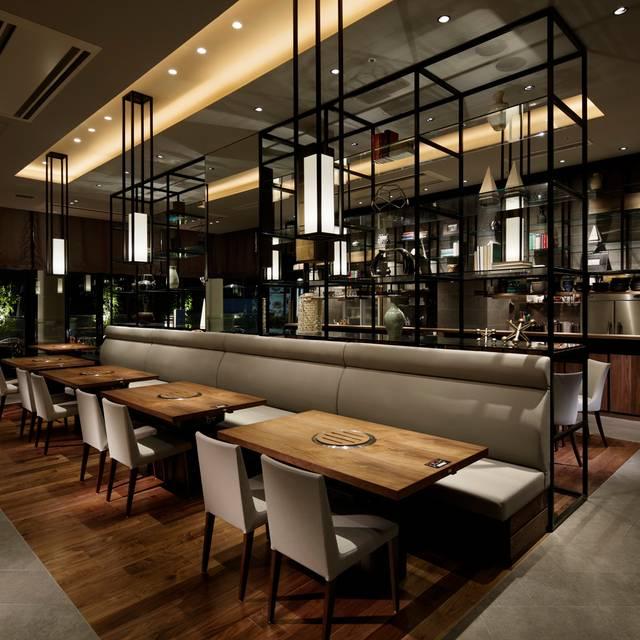 Toraji tama plaza terrace restaurant aoba ku yokohama for Terrace cafe opentable