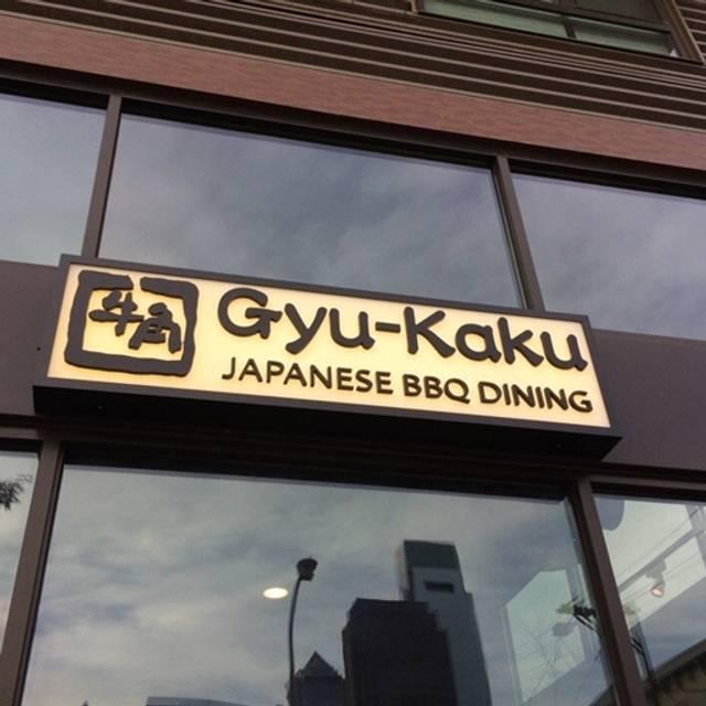 Gyu-Kaku - Philadelphia, Philadelphia, PA