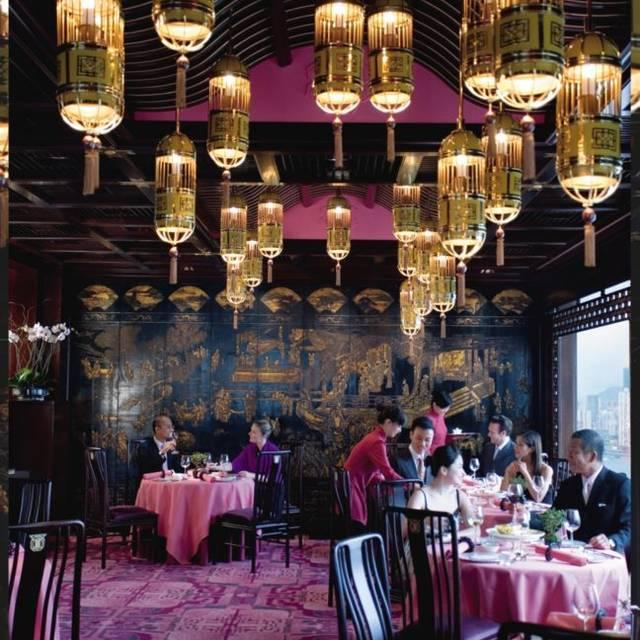 Hong-kong-restaurant-man-wah - Man Wah - Mandarin Oriental Hong Kong, Hong Kong, Hong Kong